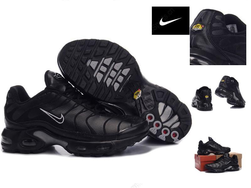 super specials 100% genuine recognized brands nike tn requin pas cher france,achat / vente chaussures baskets ...